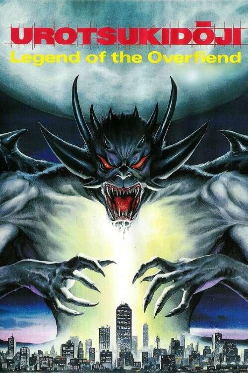 Urotsukidōji: Legend of the Overfiend, 1989