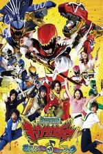 Zyuden Sentai Kyoryuger The Movie: The CHOMPACHOMP of Music!