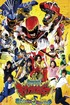 Zyuden Sentai Kyoryuger The Movie: The CHOMPACHOMP of Music!