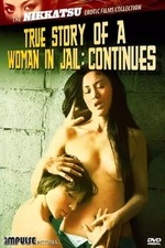 New True Story of Woman Condemned to Hell