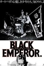 God Speed You! Black Emperor