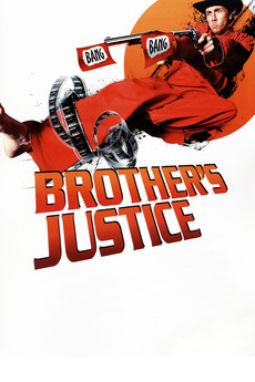 Brother's Justice