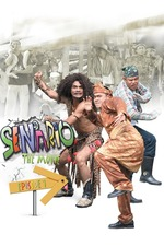 Senario The Movie Episode 1
