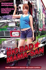 Big Bad Mama-San: Dekotora 1