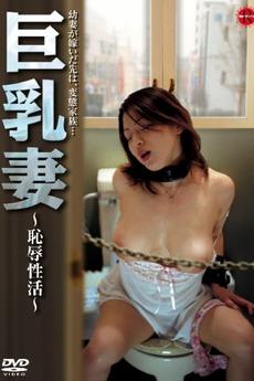 Démon pornó film