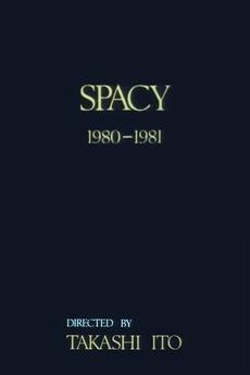 Spacy (1981)