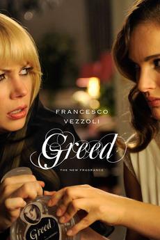 Greed (2009)