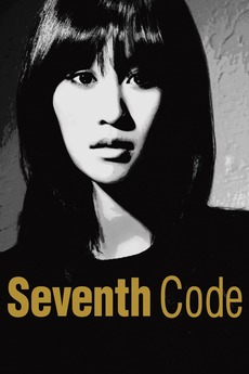 Seventh Code (2013)