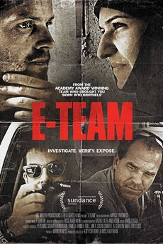 E-Team