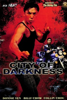 City of Darkness (1999) Poster