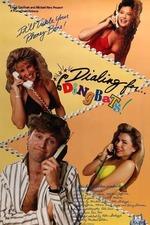 Dialing for Dingbats