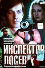 Inspector Losev