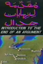 Introduction to the End of an Argument