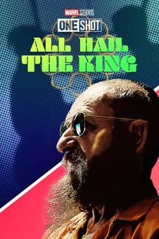 Marvel One-Shot: All Hail the King