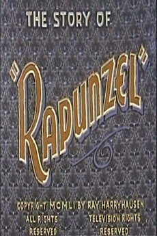 The Story of 'Rapunzel' (1951) directed by Ray Harryhausen