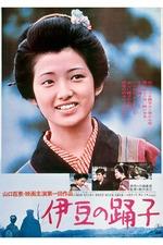 The Izu Dancer