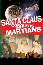 MST3K Santa Claus Conquers the Martians
