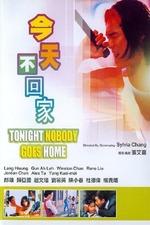 Tonight Nobody Goes Home