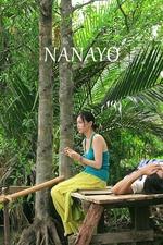 Nanayo