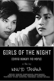 Girls of Dark