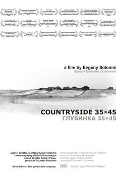 Countryside 35x45