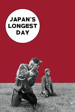 Japan's Longest Day