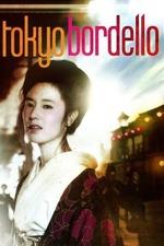 Tokyo Bordello