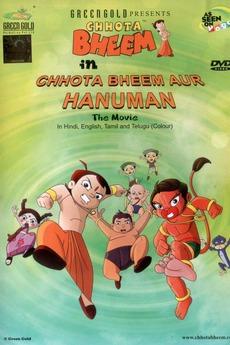 Chhota Bheem Aur Hanuman