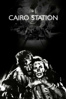 Cairo Station (1958)