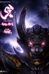 Garo - Kiba: The Dark Knight