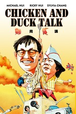 Chicken and Duck Talk