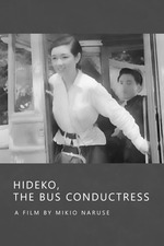 Hideko the Bus Conductress
