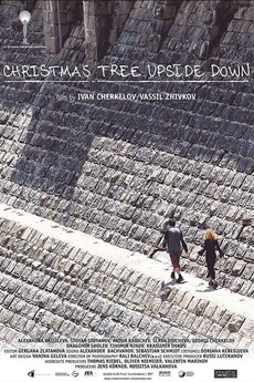 Christmas Tree Upside Down