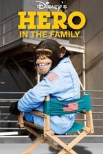 Hero in the Family
