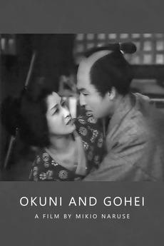 Okuni and Gohei