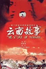 A Yunnan Story