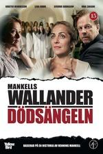 Wallander 22 - Dödsängeln