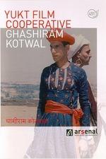 Ghashiram Kotwal