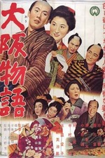 An Osaka Story