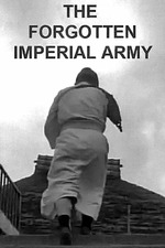 The Forgotten Imperial Army