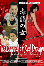 The Legend of Red Dragon