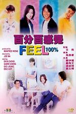 Feel 100%