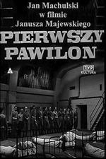 First Pavilion