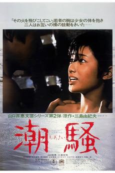filmi-s-katsumi-porno-seks-zhenshin-negrityanok