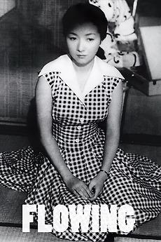 Flowing (1956)