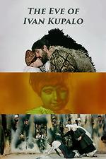 The Eve of Ivan Kupalo