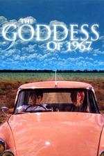 The Goddess of 1967