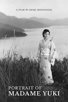 Portrait of Madame Yuki (1950)