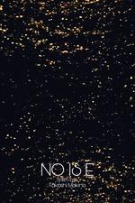 No is E