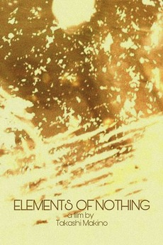 Elements of Nothing